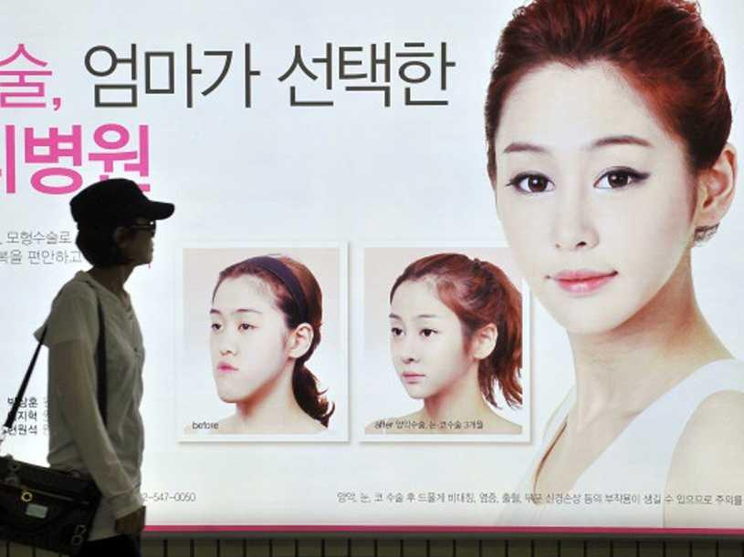 Korean plastic surgery industry